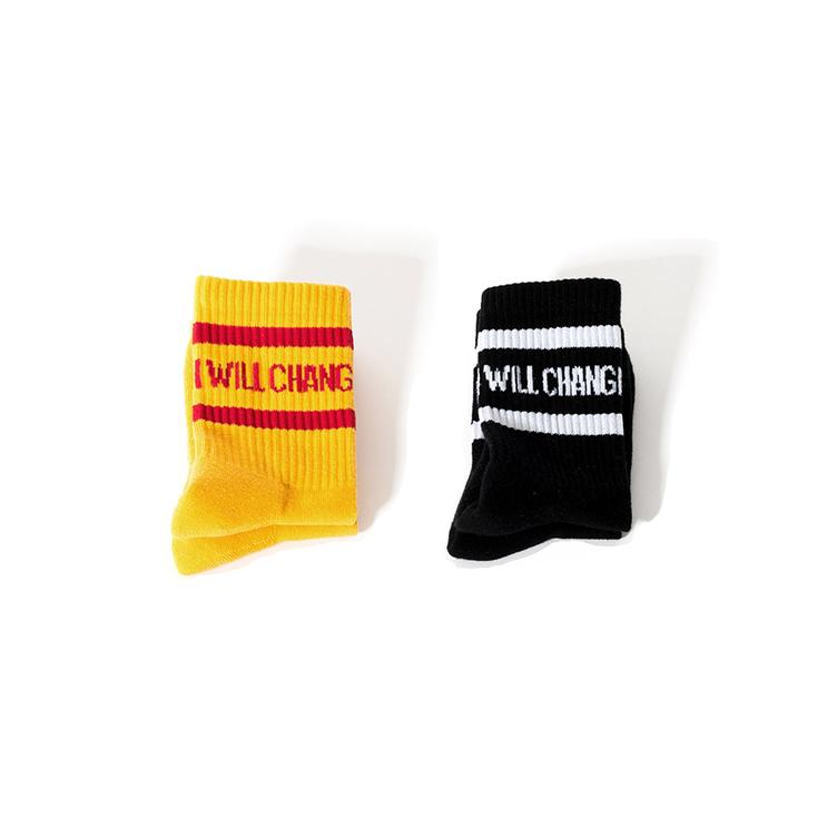 Carbon Socken - black/yellow