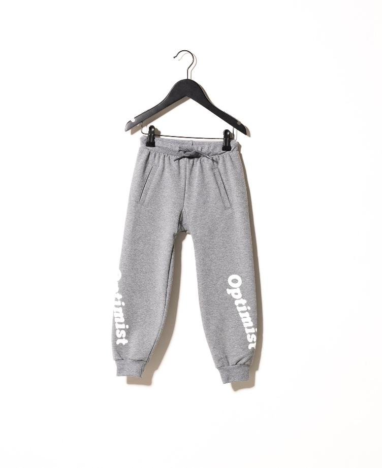 Optimist Sweatpants - Grey Melange