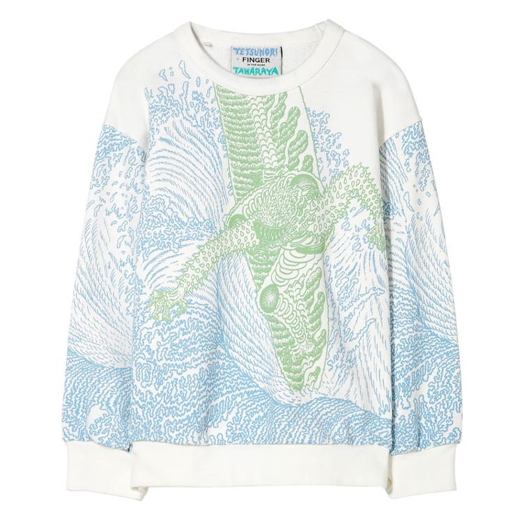 Sweatshirt Wind Surfer in Off-White