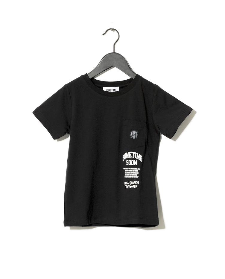 T-Shirt Dimas - Black
