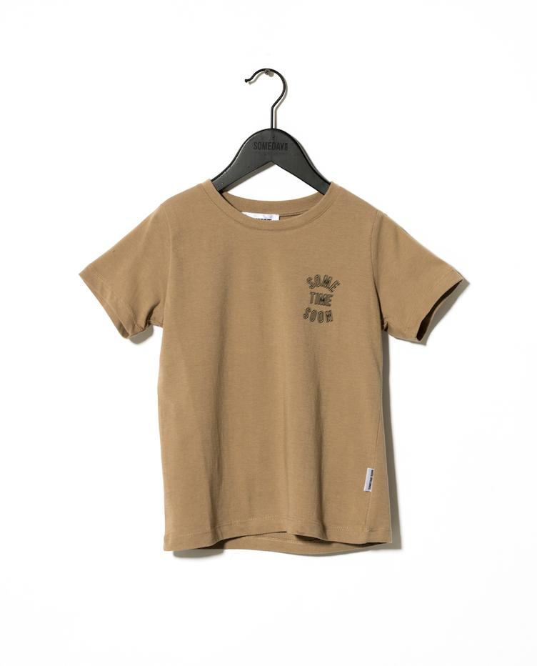 T-Shirt Revolution - Light Brown